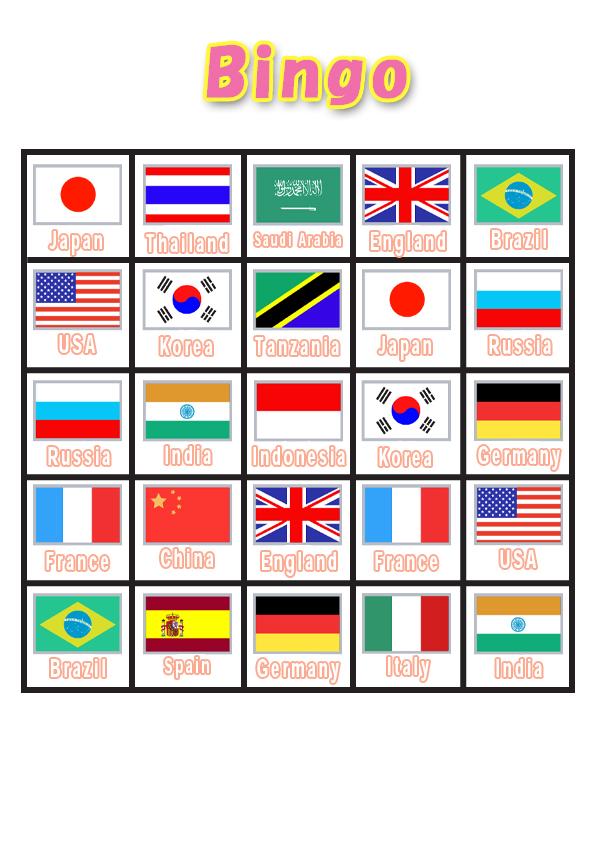 Bingo game board template
